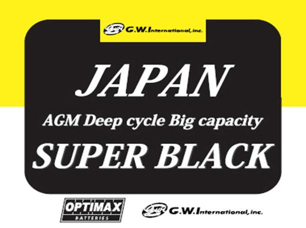 SUPER BLACK / スーパーブラック 大容量AGM